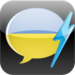 Learn Ukrainian Vocabulary - Gengo WordPower for iPad